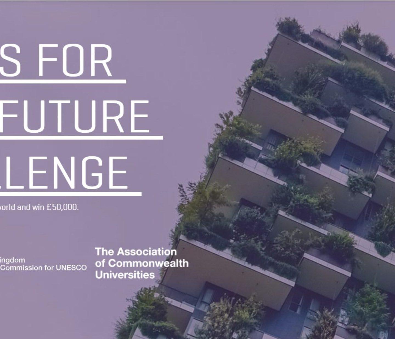 Класний конкурс для архітекторів та дизайнерів – The Cities for our Future Challenge