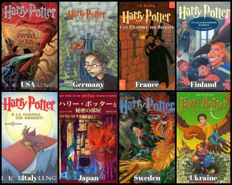 Harry Potter Book Cover Lighters : кращих каверів до книжок про Гаррі Поттера Частина