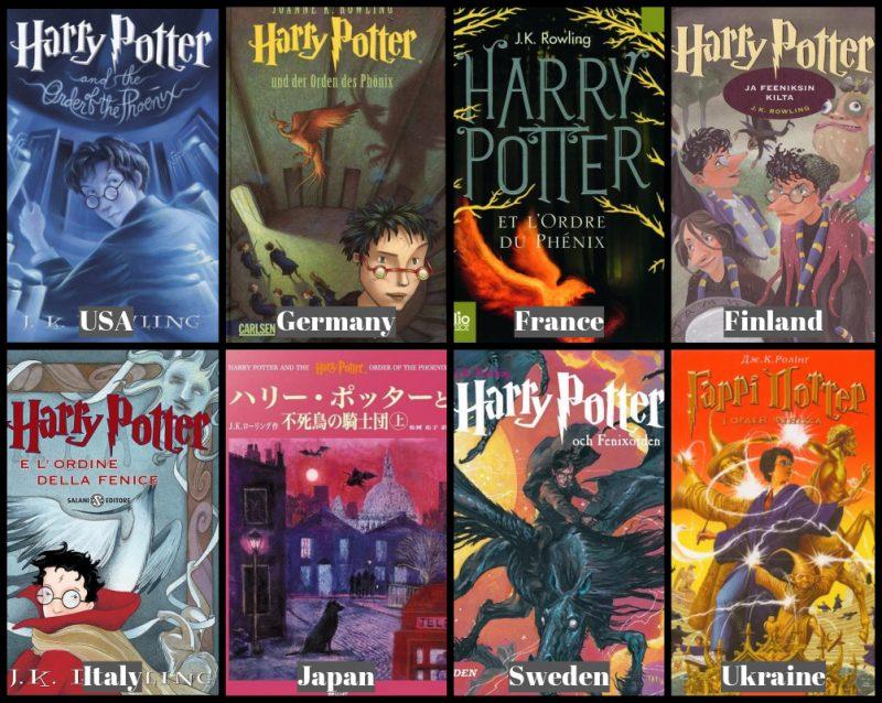 Harry Potter Book Cover Lanyard : кращих каверів до книжок про Гаррі Поттера Частина