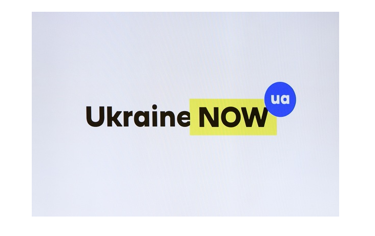 Подія місяця: Кабмін затвердив новий знак (бренд) України – Ukraine NOW (ФОТО)