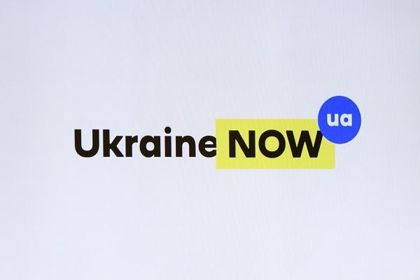 """Скільки Україна витратить на рекламу скандального бренду """"Ukraine NOW"""""""