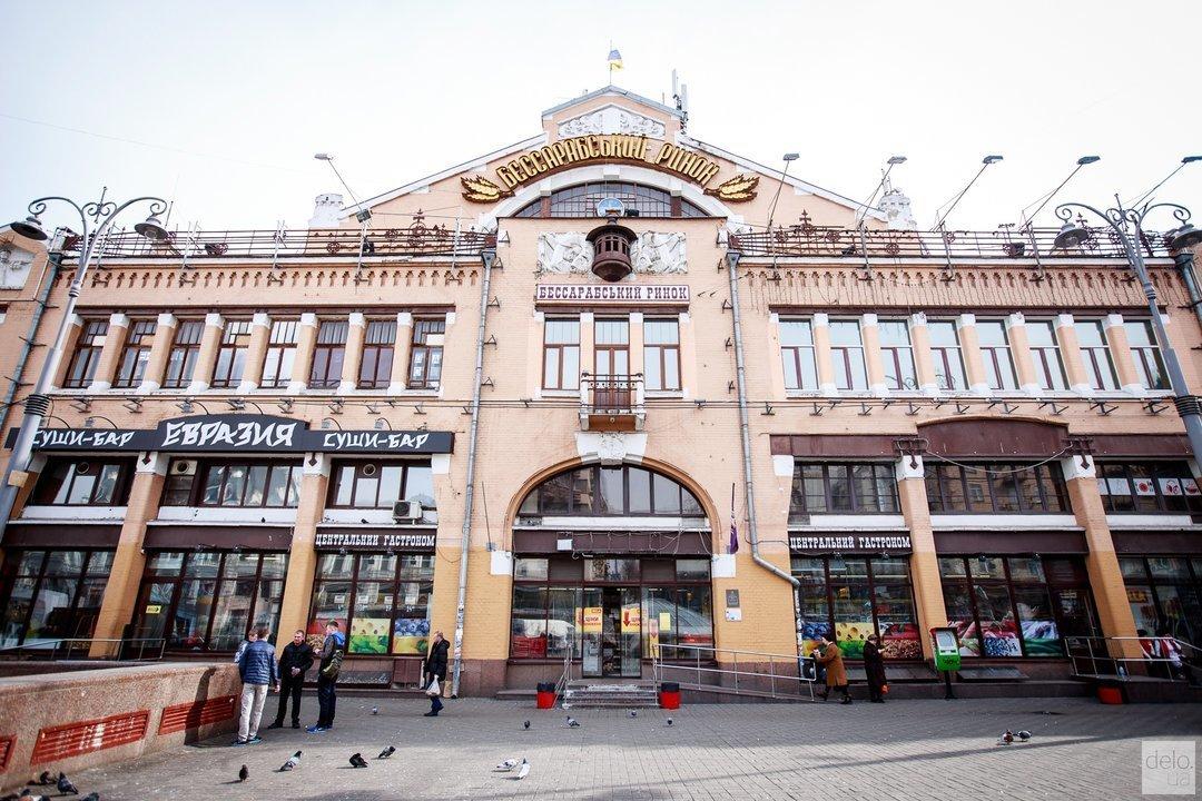 Відкритий конкурс на кращий слоган для Бессарабського ринку, у Києві
