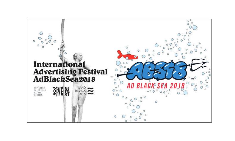 4-й міжнародний фестиваль реклами Ad Black Sea розпочинає прийом робіт!
