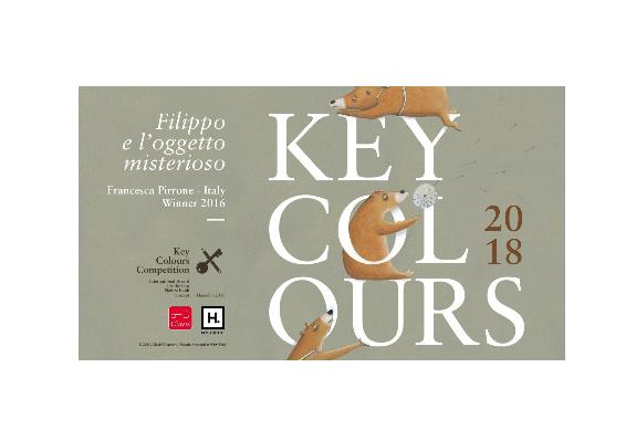 Міжнародний конкурс дитячої книги Key Colours – чудова нагода для ілюстраторів та креативних людей