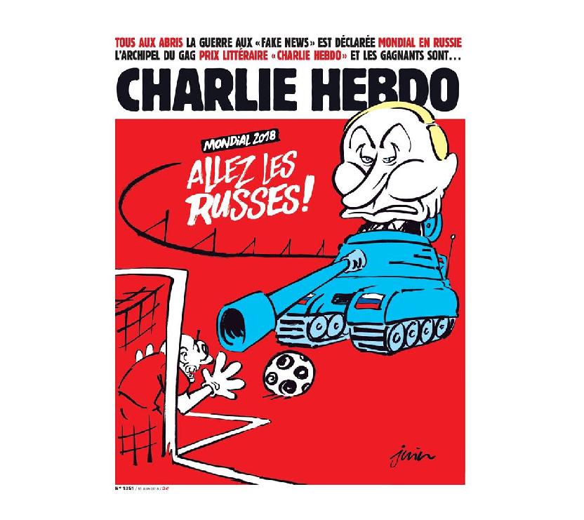 Обкладинка cвіжого випуску французького сатиричного журналуCharlie Hebdo