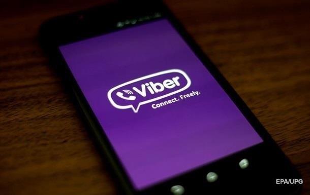 Айдентика по-японськи: Viber змінює свою назву та міксує логотип з ієрогліфом