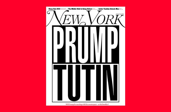 Політичний гумор: лаконічна обкладинка про Трампа та Путіна (ФОТО)