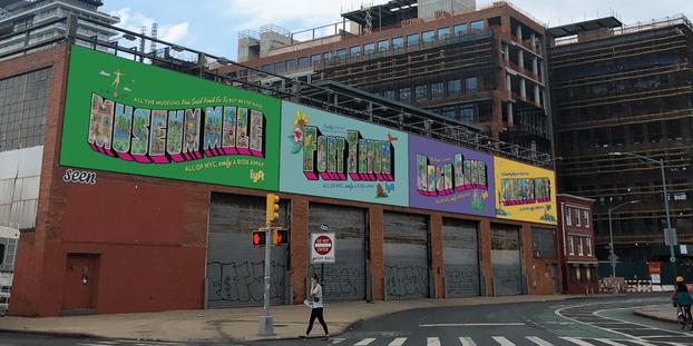 Як Lyft і вуличні художники заохочують жителів Нью-Йорка провести відпустку вдома (ФОТО)