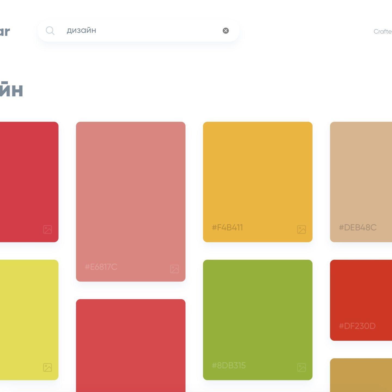 Знахідка для дизайнера: Picular підбере колірні палітри до будь-чого!