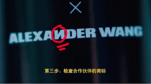 Відомий дизайнер висміяв китайську культуру підробок (ФОТО, ВІДЕО)