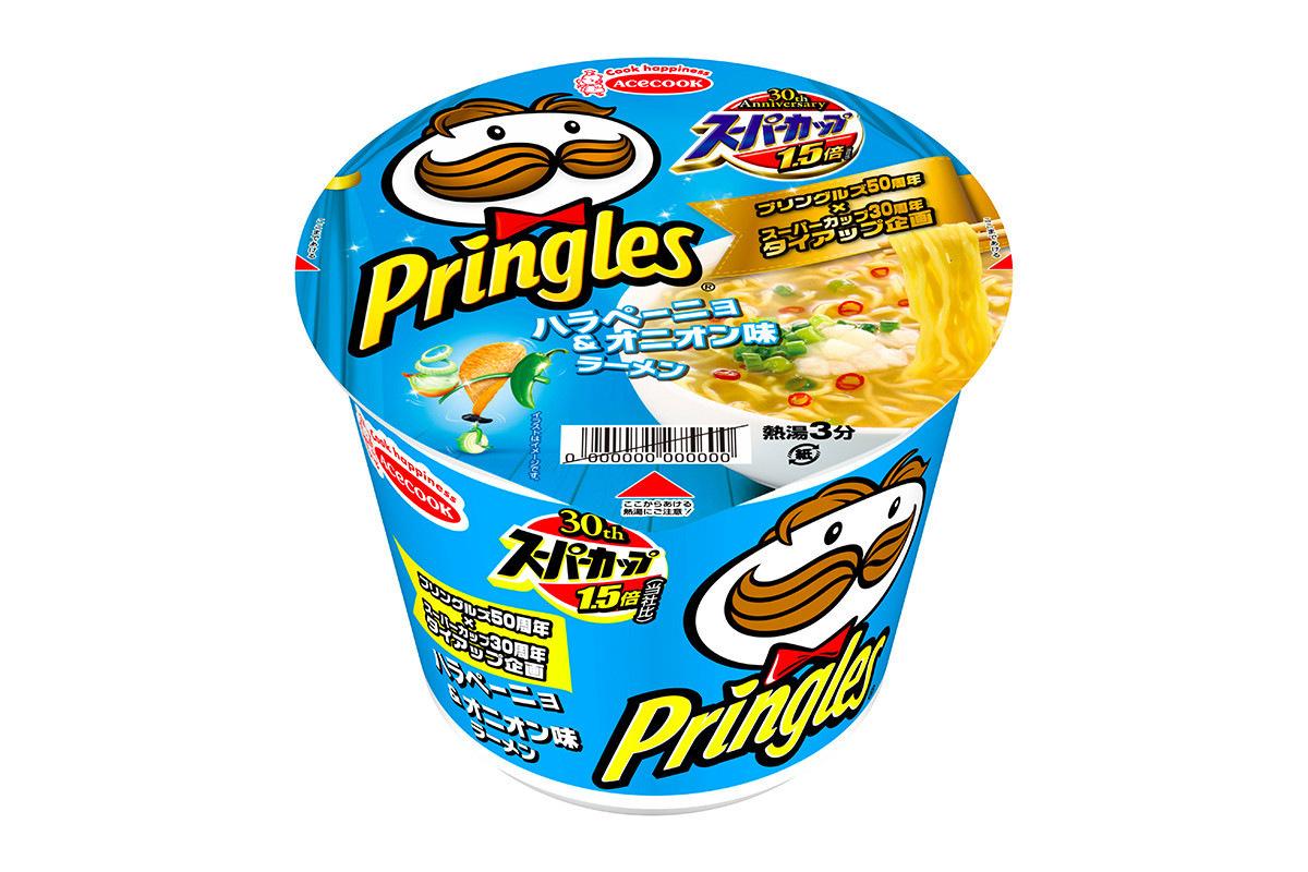 Несподівано: новий продукт Pringles для Японії (ФОТО)