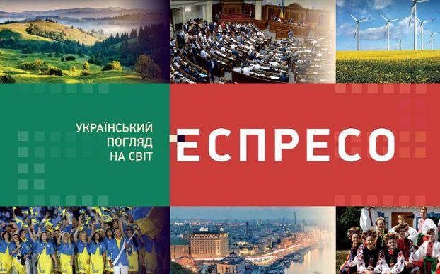 Телеканал «Еспресо» оновив дизайн і логотип – із акцентом на етнічності