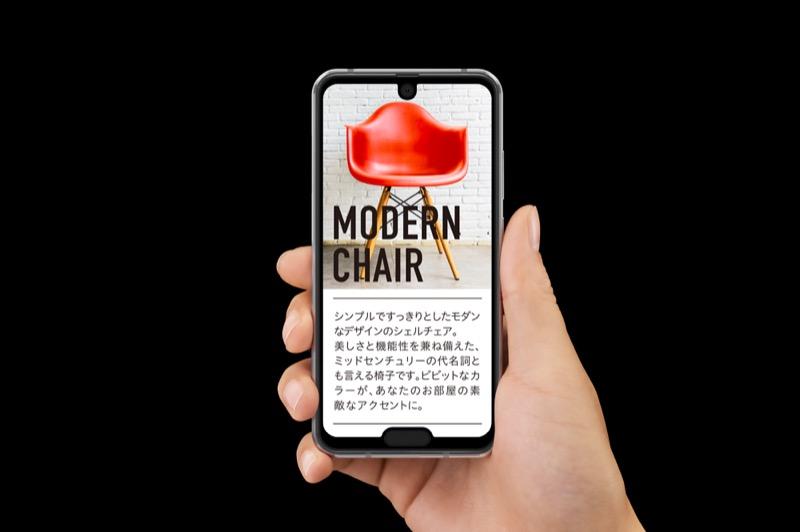 Лише для Японії: телефон із двома вирізами від Sharp (ФОТО)