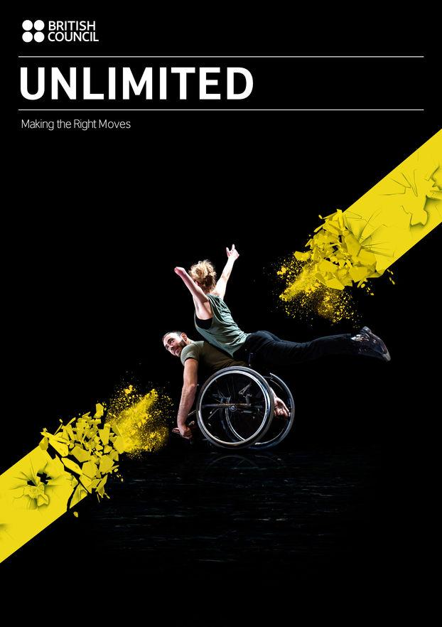 Шикарна робота присвячена людям з інвалідністю в мистецтві (ФОТО)