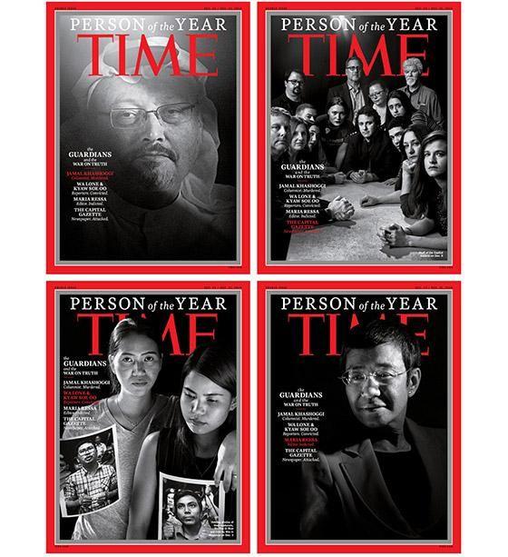 Шокуюче сильний дизайн головної сторінки від Time (ФОТО)