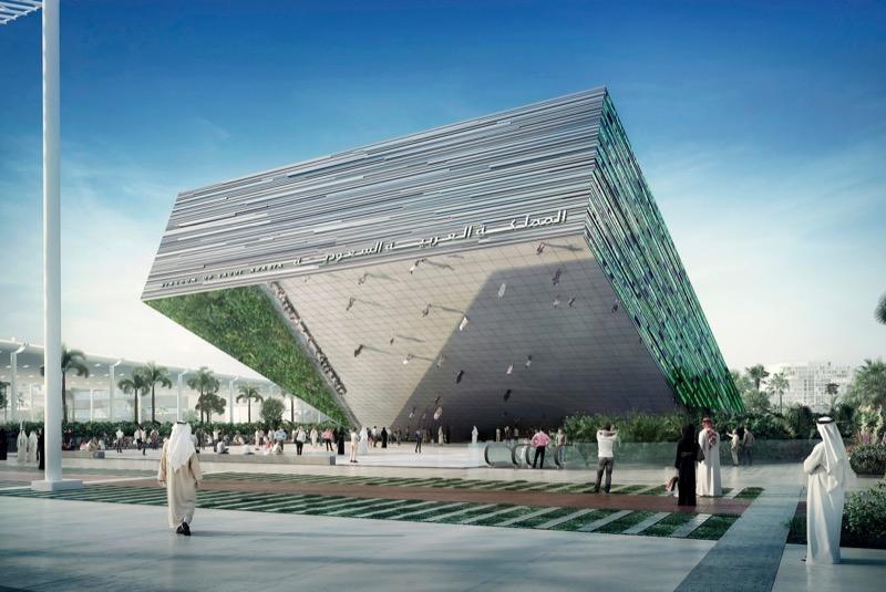 Вражаючий дизайн павільйону Саудівської Аравії до виставки Expo 2020 Dubai (ФОТО)