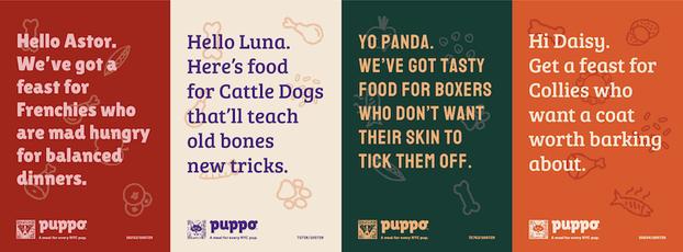 Привіт, майбутнє: як виглядає реклама з персональним дизайном для КОЖНОЇ собаки у Нью-Йорку