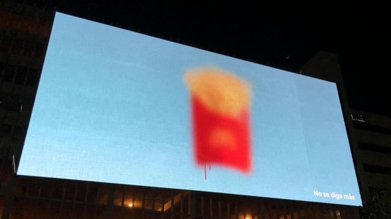 """Як """"розмитий дизайн"""" McDonald's демонструє силу брендингу (ФОТО)"""