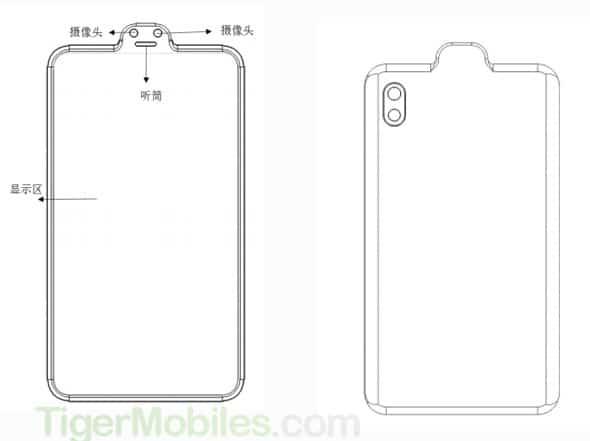 """Дизайнери Xiaomi вигадали """"моноброву/чубчик"""" навпаки. От тільки навіщо? (ФОТО)"""