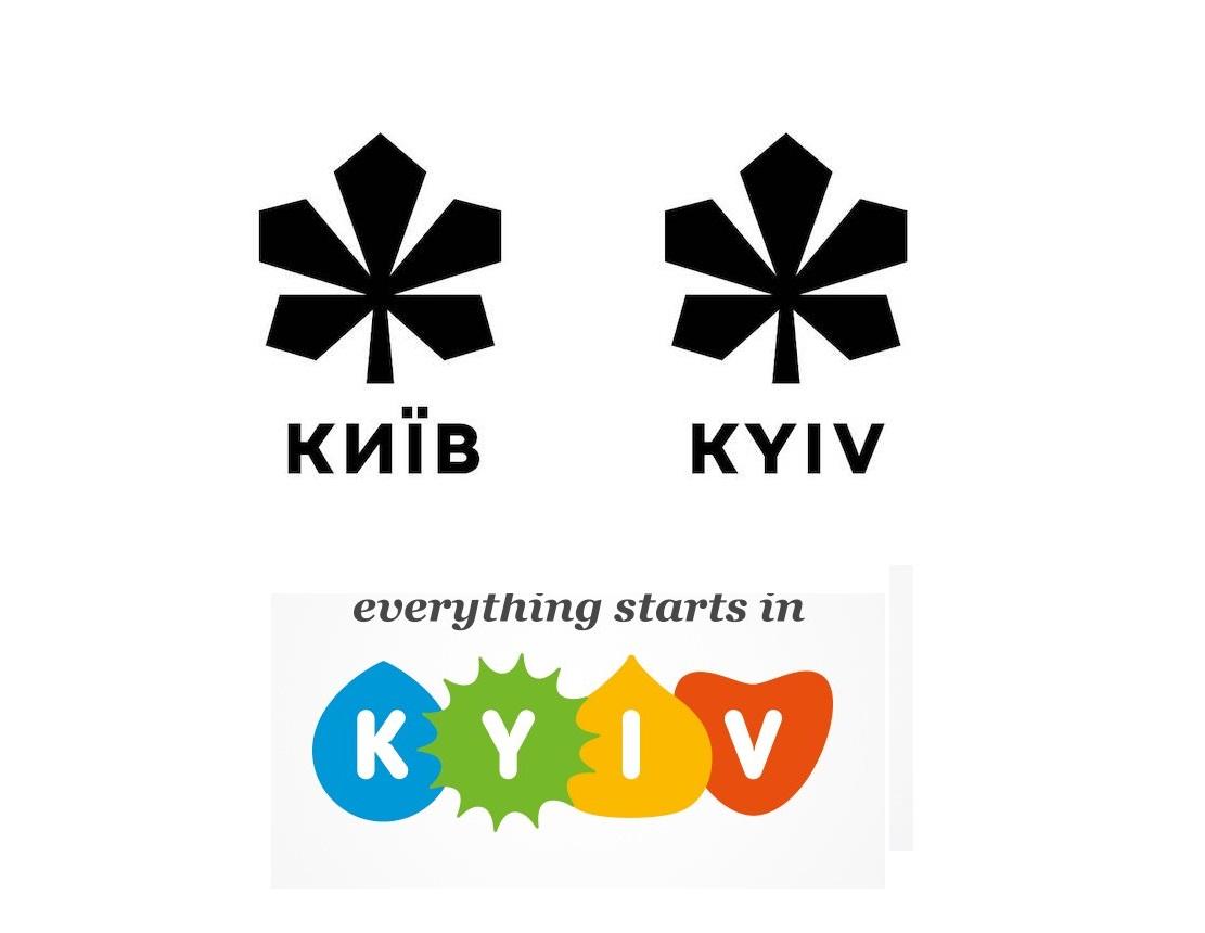 Альтернативне лого Києва: чорний листок на білому тлі (ФОТО)