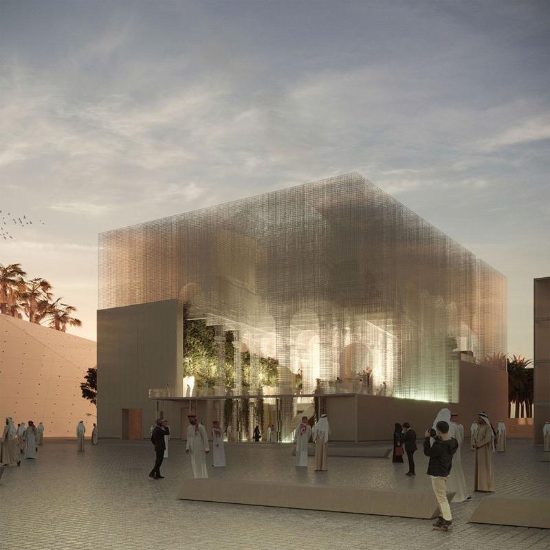 Ще одне диво дизайну з Expo 2020 Dubai (ФОТО)