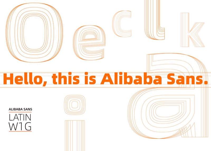 З відставанням, але в тренді: Alibaba тепер має власний шрифт (ФОТО)