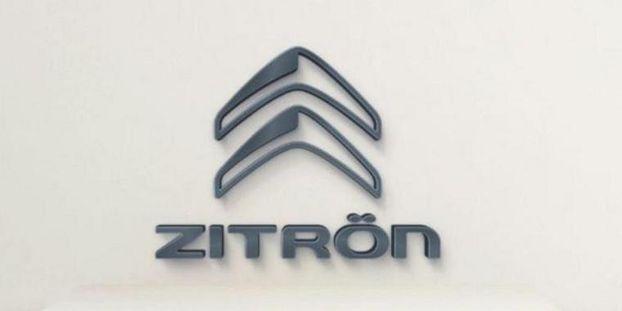 Ребрендинг Citroen: він змінив назву на Zitrön – але тільки у Німеччині