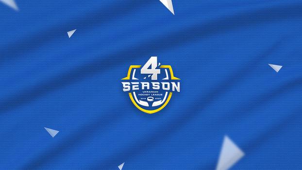 Нове лого української хокейної ліги на сезон 2019/2020: чітко хокейний характер? (ФОТО)