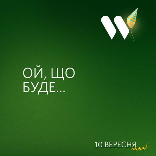 """В Україні теж вміють тролити """"як боги"""": свіжий кейс WOG та KLO"""
