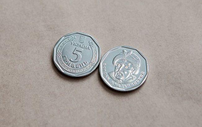 Вже восени цього року українці отримають на руки мільйони нових 5-гривенних монет