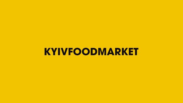 Благородний жовтий: гастрономічний проект Kyiv Food Market показав свою айдентику (ФОТО)