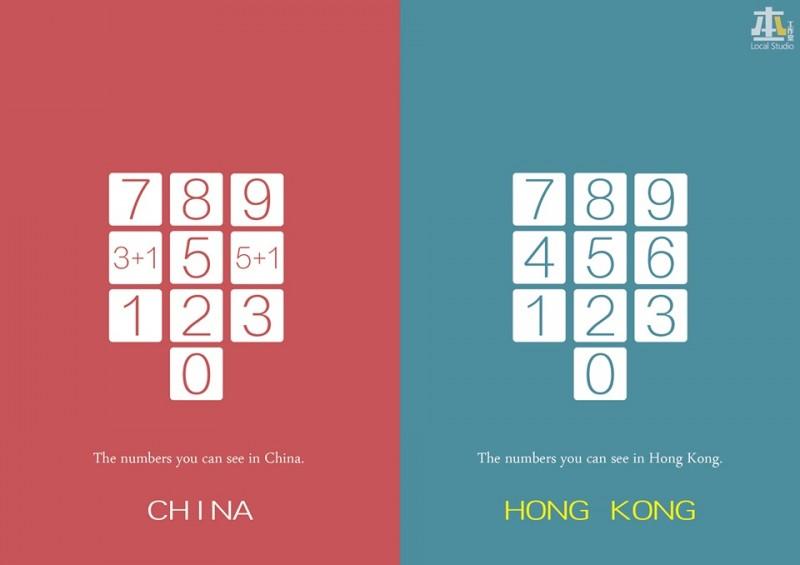 """Брутальні але правдиві ілюстрації про те чому """"Гонконг не Китай"""" – від анонімного дизайнера (перші 12)"""