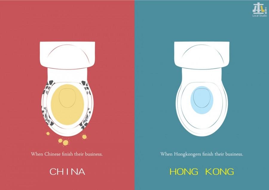 """Брутальні але правдиві ілюстрації про те чому """"Гонконг не Китай"""" – від анонімного дизайнера (ще 10)"""