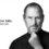Найбільш мотивуючі цитати Стіва Джобса: про технології, смерть, мету життя, Бога і людську дурість