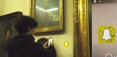 Клас! Snapchat і Одеський художній музей створили спеціальні віртуальні лінзи для відомих картин