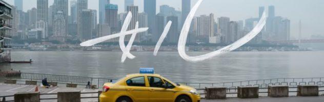 Зворушливе відео від Apple – на честь Китайського Нового року