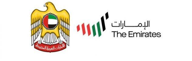 ОАЕ поміняли логотип – вперше за 50 років! (ФОТО)