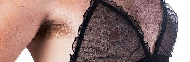Дизайн мереживної білизни … для чоловіків – від австралійців (ФОТО)