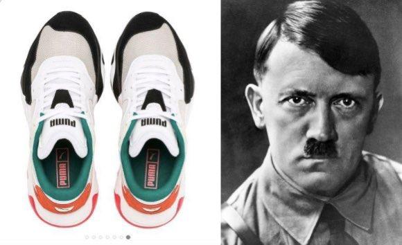 Гітлер пума дизайн