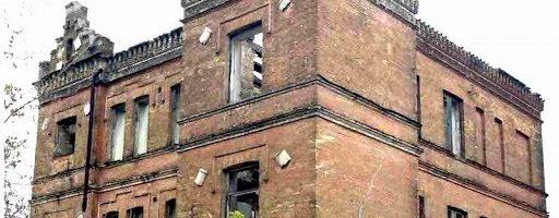 Замість зруйнованого дореволюційного маєтку у Києві побудують посольство Японії: 11 фактів + ФОТО