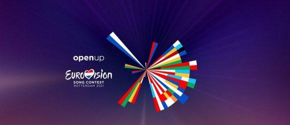 Для Євробачення-2020, яке не відбулося, зробили новий логотип – для 2021 року