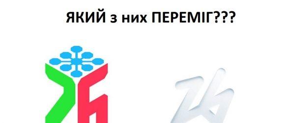 Олімпіада 2026 отримала офіційний логотип – за нього голосували у 169 країнах